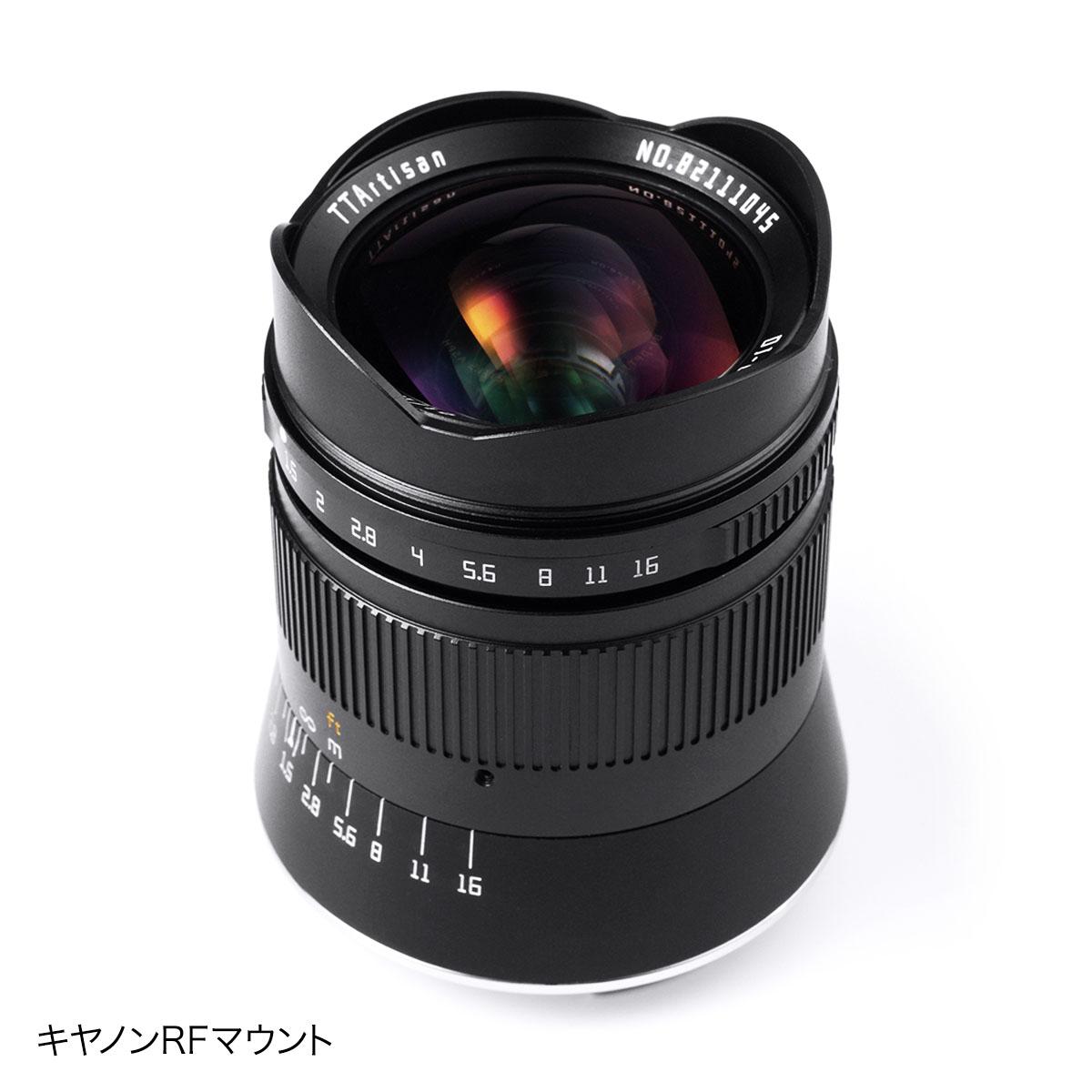 銘匠光学 TTArtisan 21mm f/1.5 ASPH ミラーレス版