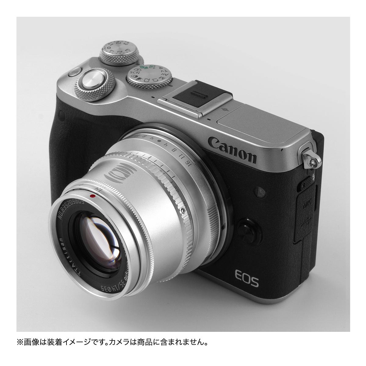 銘匠光学 TTArtisan 35mm f/1.4 C シルバー