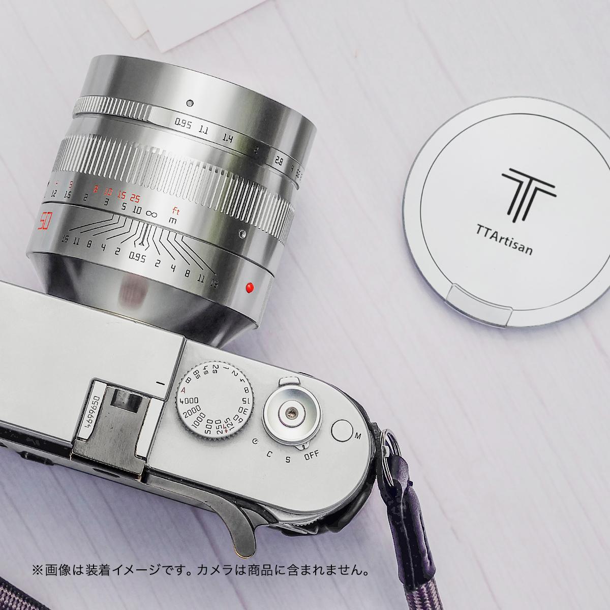 銘匠光学 TTArtisan 50mm f/0.95 ASPH 単焦点レンズ ステンレスシルバー ライカMマウント