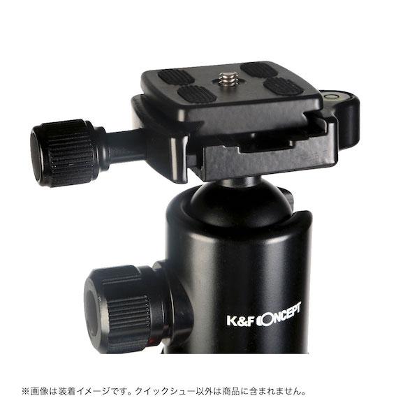 K&F Concept クイックシュー KF-RQ50