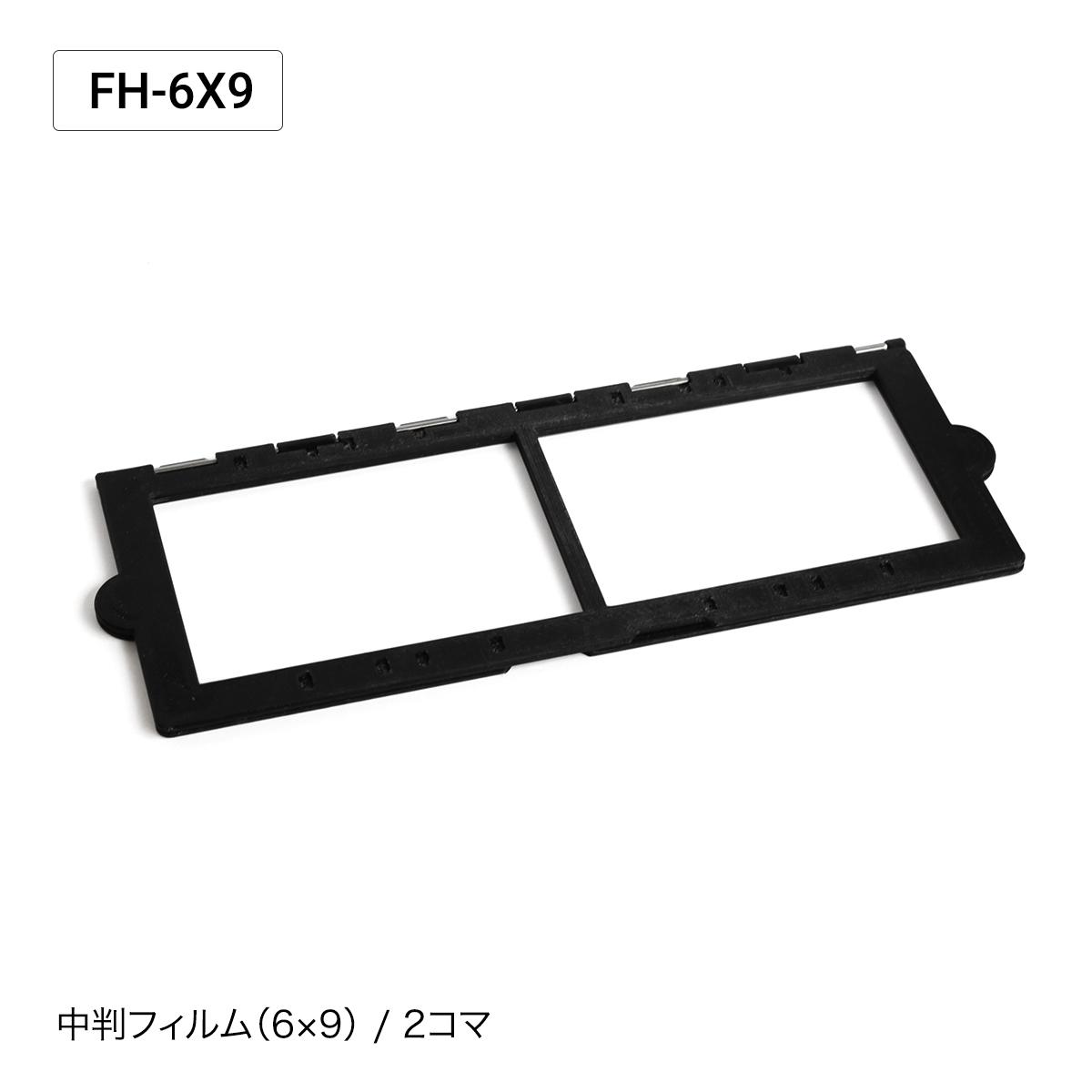 Camflix フィルムデジタイズアダプター FDA-120M / FDA-120L 専用ホルダー(中判フィルム用)