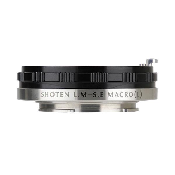 SHOTEN LM-SE M (L)(ライカMマウントレンズ → ソニーEマウント変換)ヘリコイド付きマウントアダプター