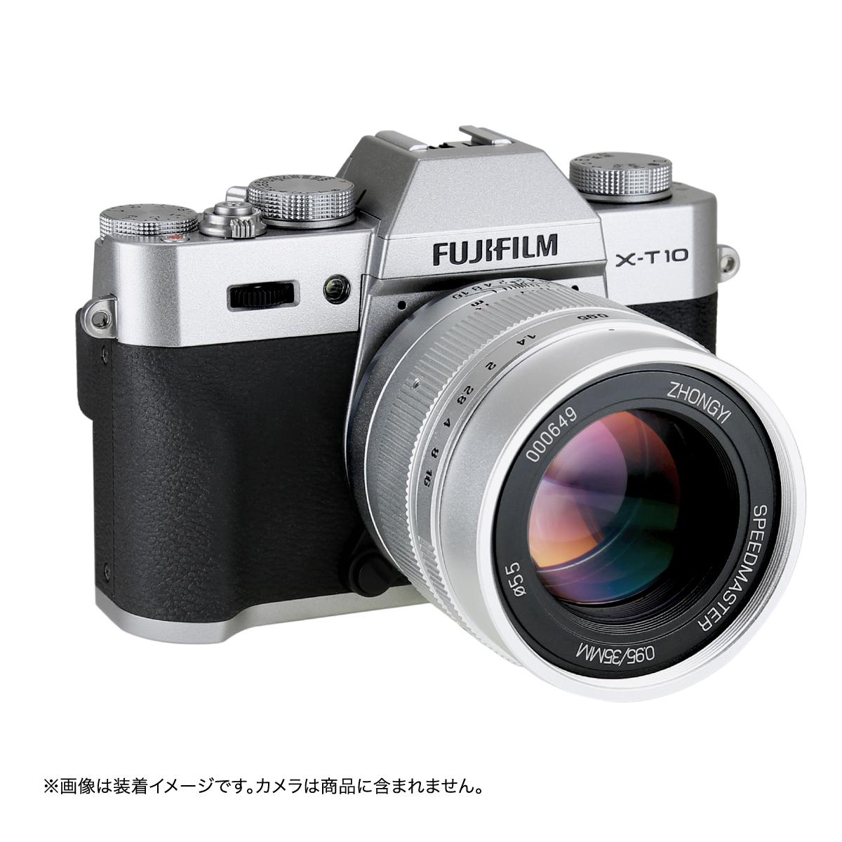中一光学 SPEEDMASTER 35mm F0.95 II 単焦点レンズ シルバー