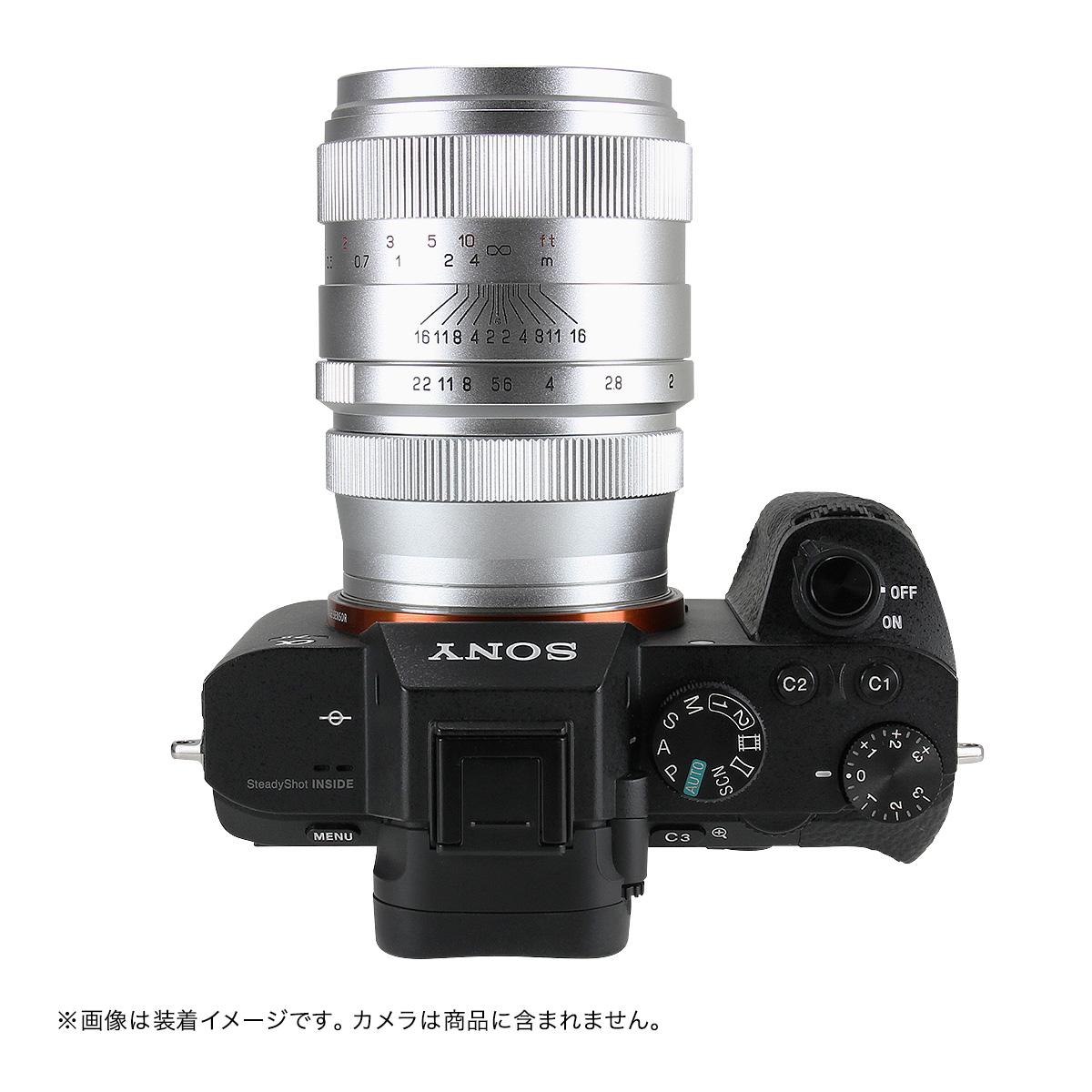 中一光学 CREATOR 35mm F2.0 単焦点レンズ シルバー