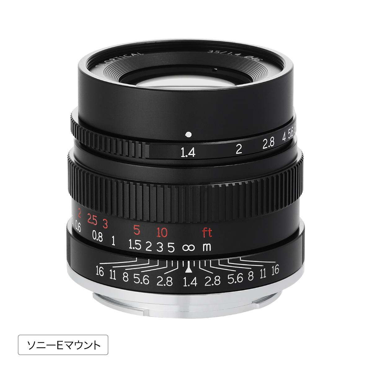 七工匠 7Artisans 35mm F1.4 単焦点レンズ ブラック