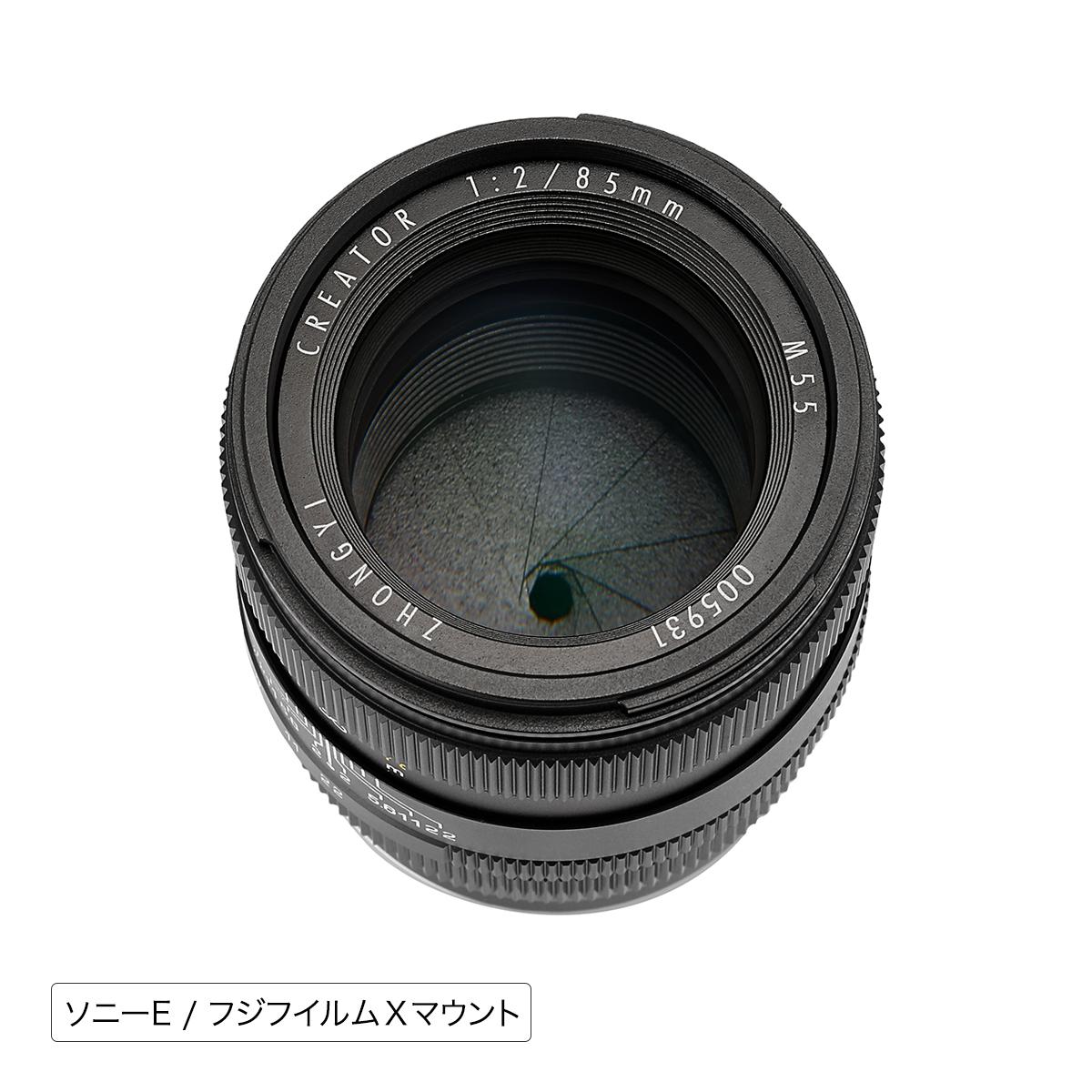 中一光学 CREATOR 85mm F2.0 単焦点レンズ ブラック