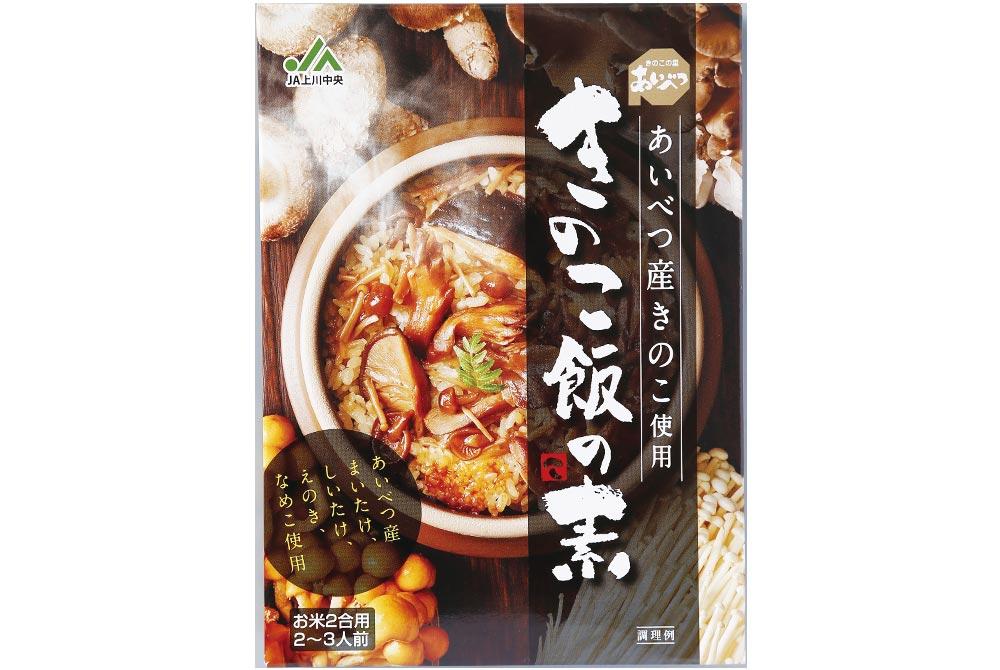 【愛別町】きのこ飯の素5箱