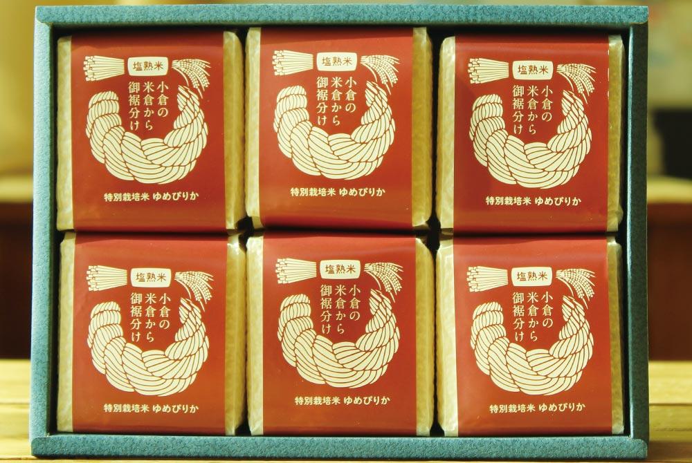 塩熟米ゆめぴりか300gx6個