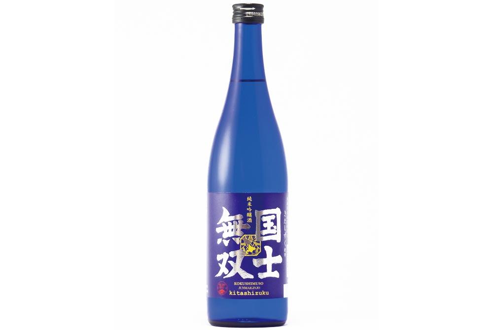 【旭川市】純米吟醸酒 国士無双
