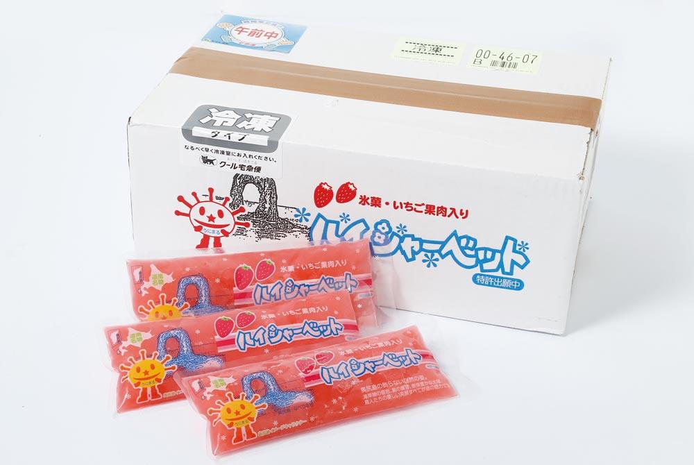 ハイシャーベット1箱 30個入(北海道限定)