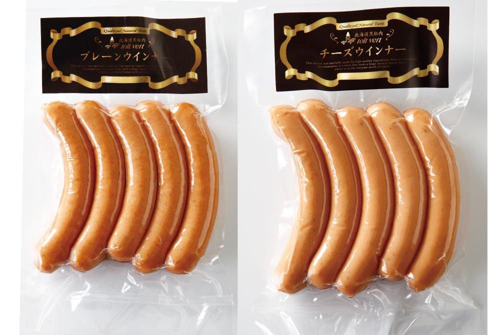 【黒松内町】ベーコン・ソーセージ&チーズセット