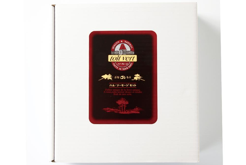 【黒松内町】骨付きベーコン&チーズセット