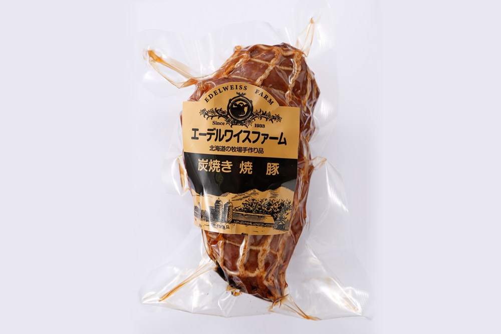 【北広島市】炭焼き焼豚
