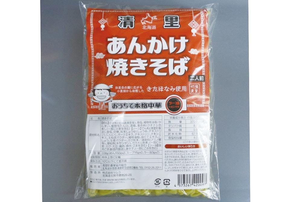 清里切麦詰め合わせギフト(定番)