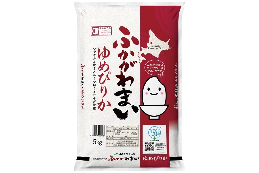 深川米ゆめぴりか5kg