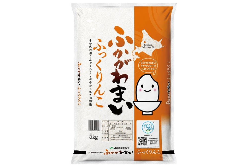 深川米ふっくりんこ5kg