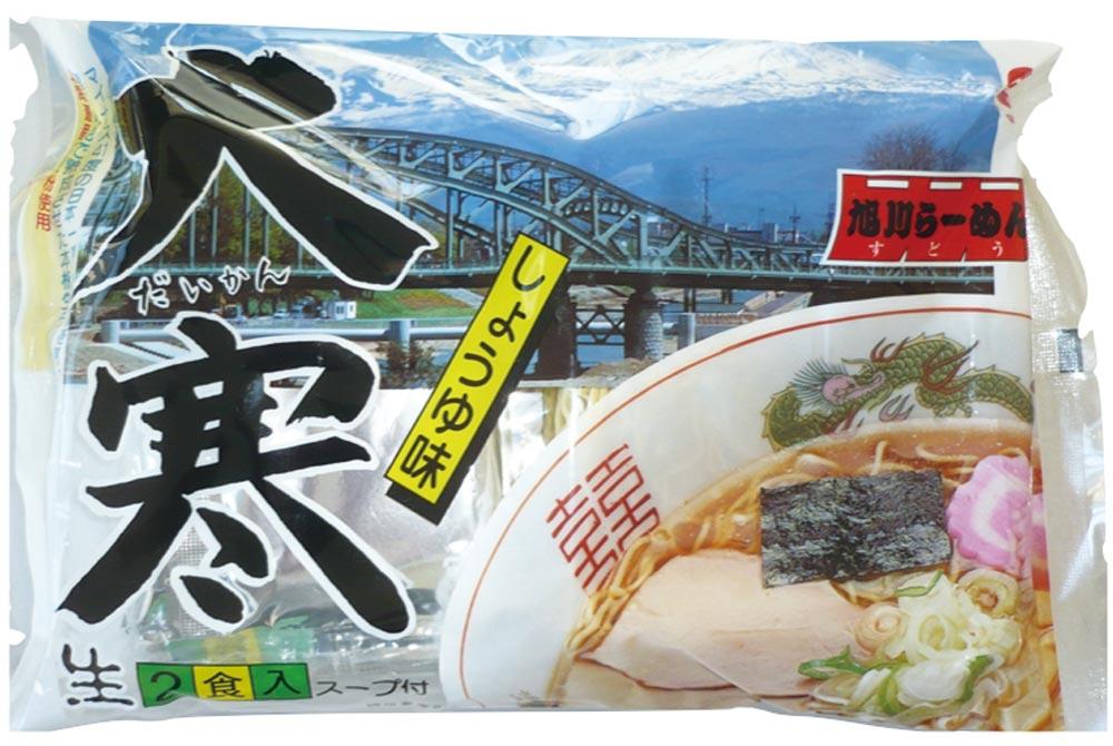 北海道ご当地ラーメンBセット