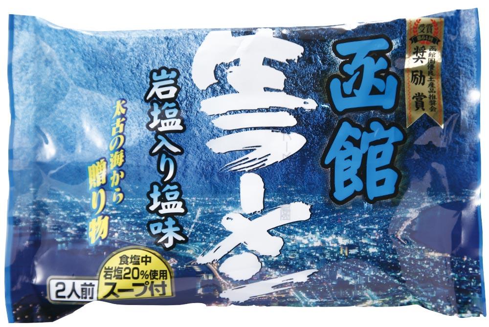 北海道ご当地ラーメンCセット