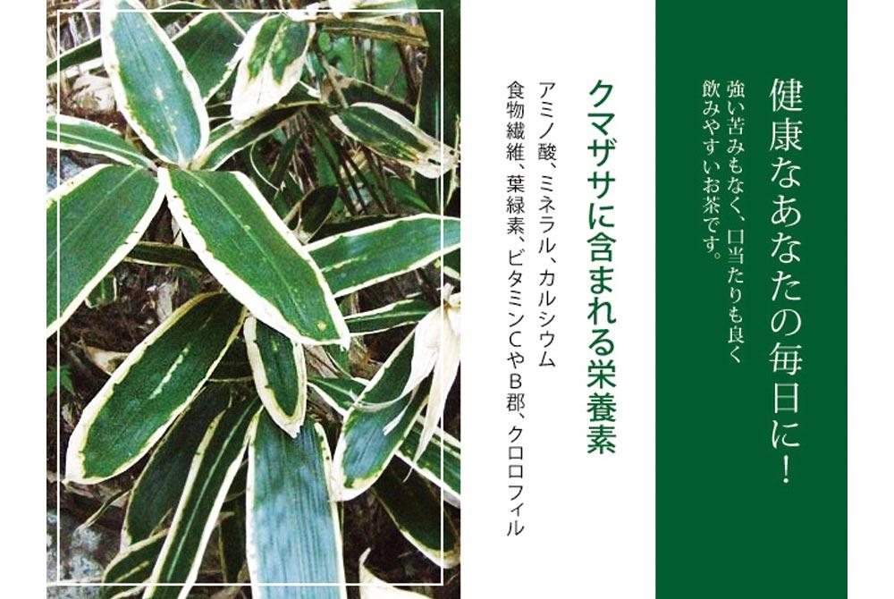 【南富良野町】くまささ茶(ペットボトル)500ml ×24本(箱)