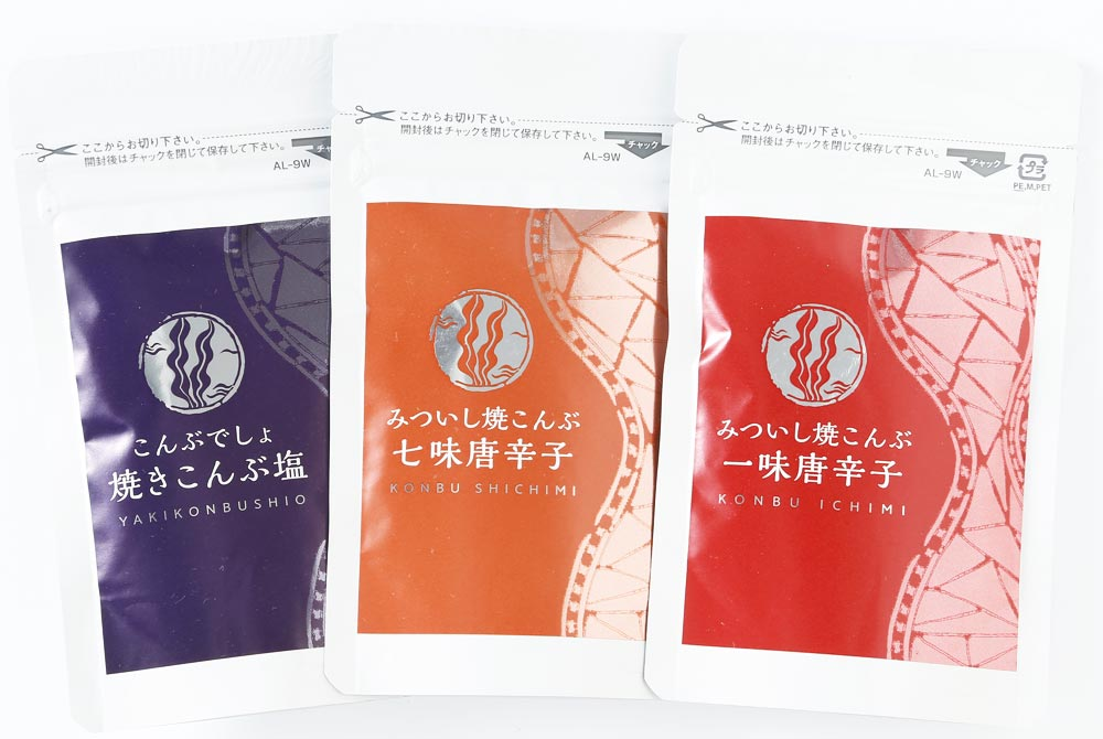 「こんぶでしょ」3種セット(58g×3)