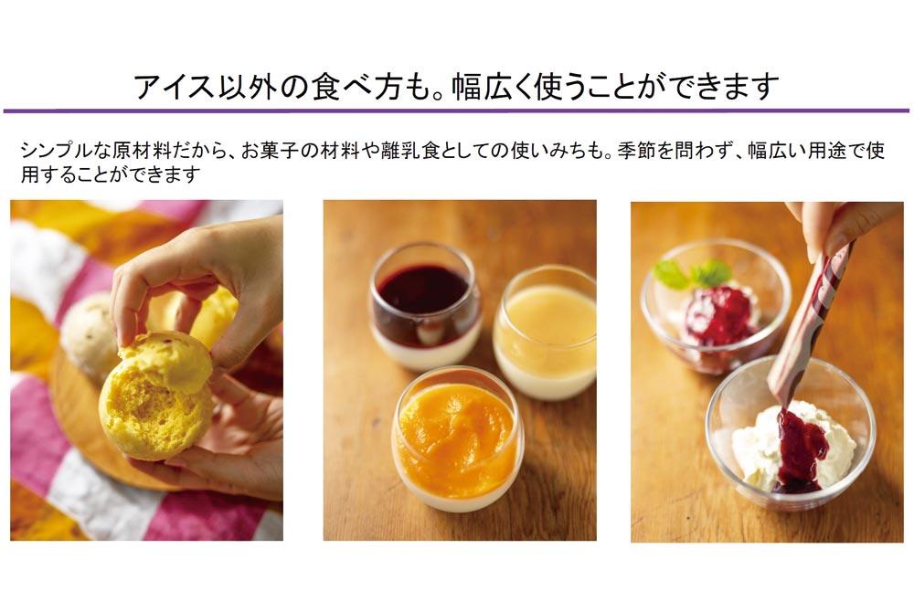 【送料込】魔法のごきげんアイス Pocco(ぽっこ) 12本入