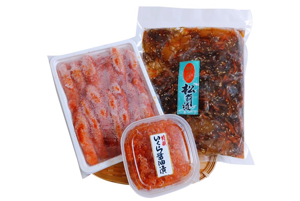【札幌市】明太子・いくら・松前漬 食べ比べセット