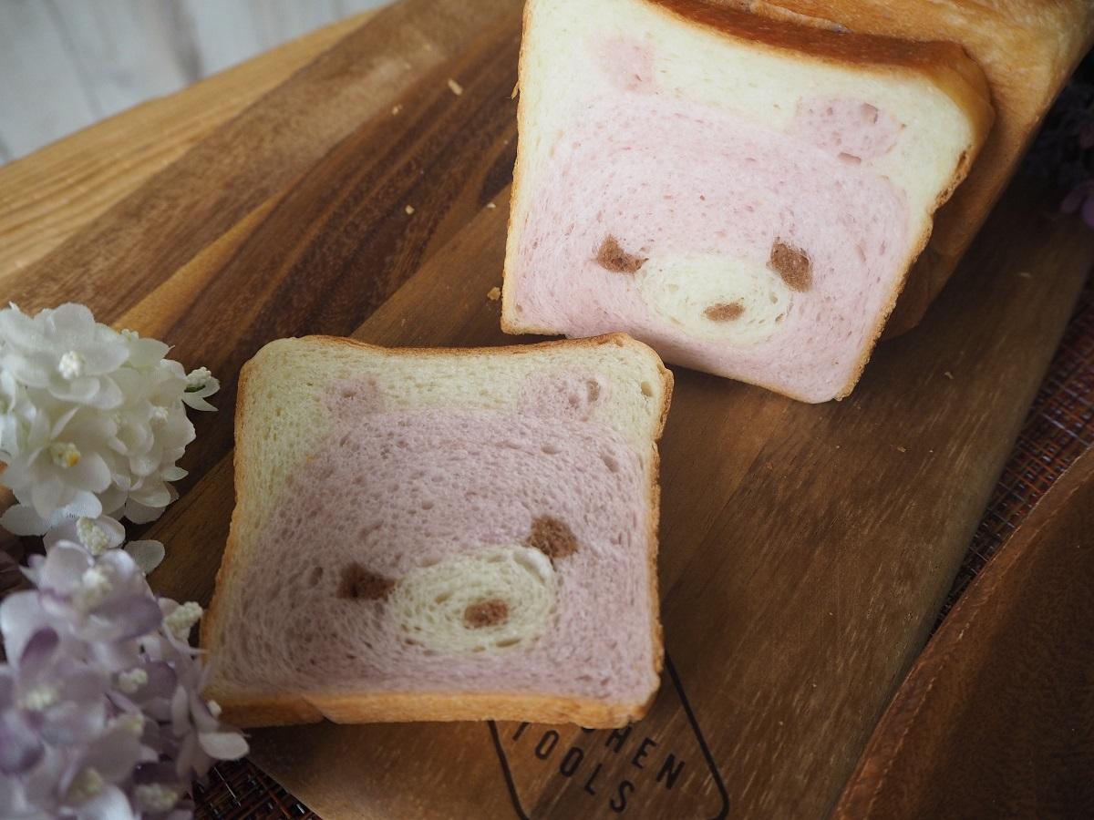 【くま食パン】
