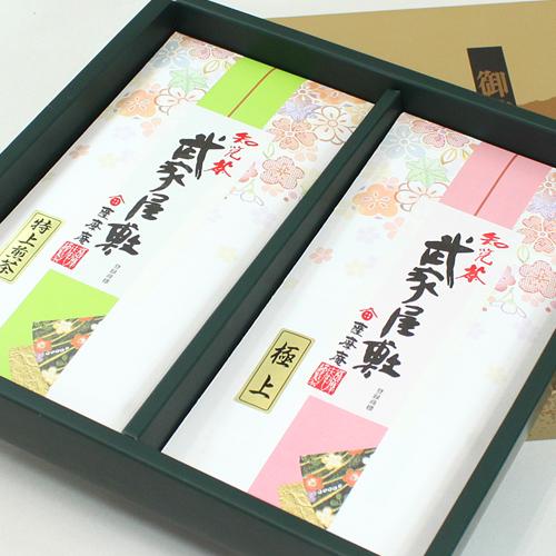知覧茶 武家屋敷(詰合せ)2本【箱入り】(特上煎茶1・極上1)