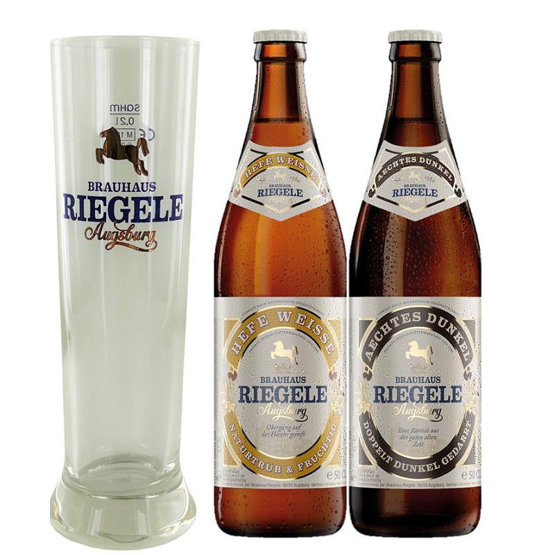 RIEGELE (ヘフェヴァイセ&ドゥンケル)500ml×2本 専用グラス付き 飲み比べセット【専用ギフトBOXでお届け】