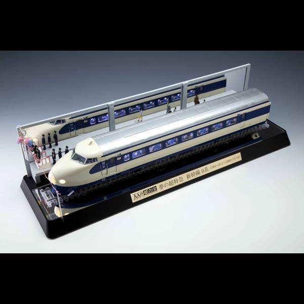 BAN-003 大人の超合金/新幹線0系