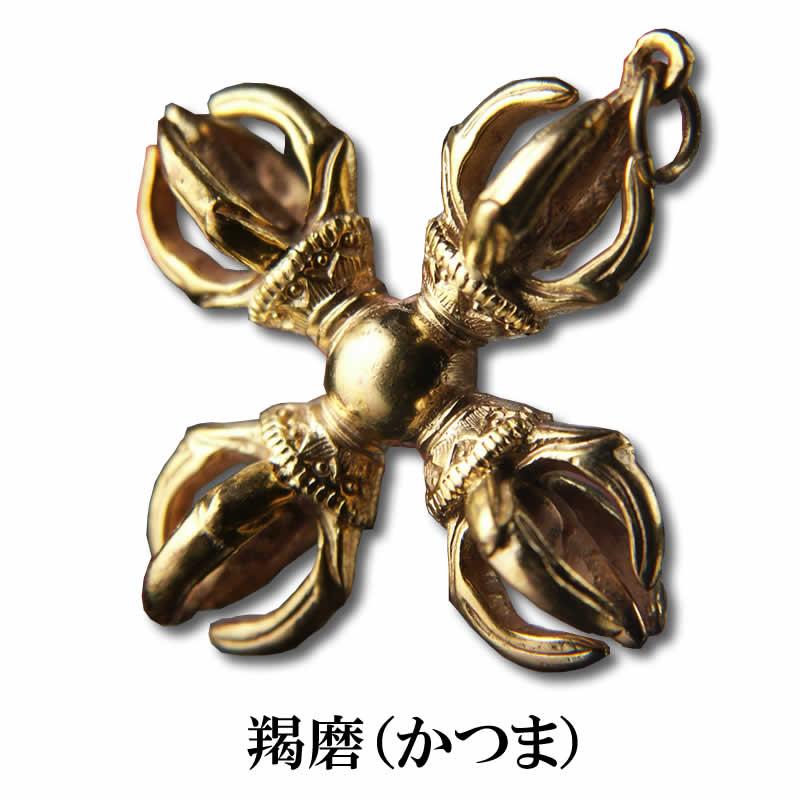 IN-028 極小密教法具3(一個人オリジナルセット)