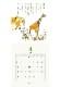 金子みすゞカレンダー2020年 童謡詩人金子みすゞの世界
