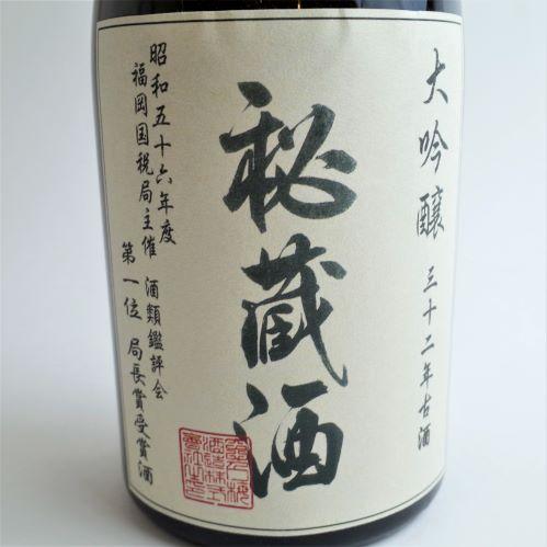 窓乃梅 大吟醸秘蔵酒 昭和56年醸造 720ml