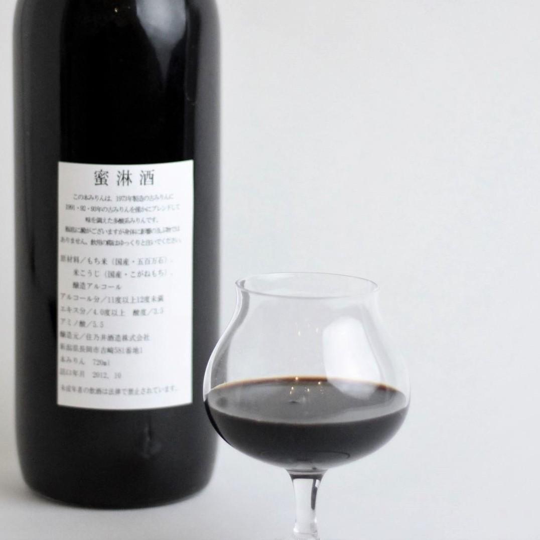 蜜淋酒 酒茶論特別45年熟成(360ml)