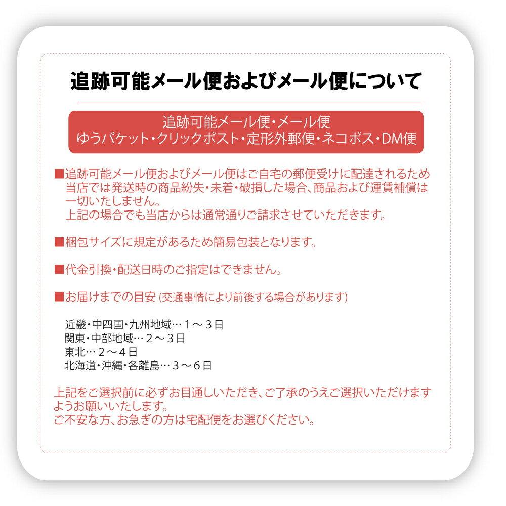 【マキアージュ】ドラマティックヌードジェリーBB 30g (日中用色つき美容液 ヌーディーカラー)