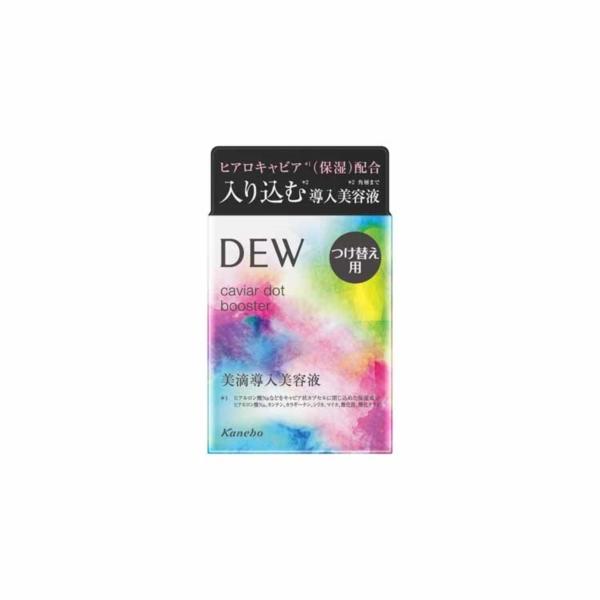 カネボウ DEW キャビアドットブースター (レフィル)40ml
