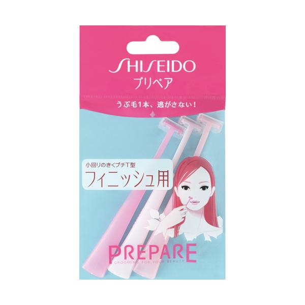 資生堂 プリペア フィニッシュ用(プチT) 3本