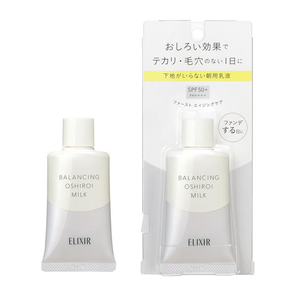 【メール便対応】エリクシールルフレ バランシング おしろいミルク35g