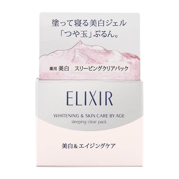 【エリクシール ホワイト】スリーピングクリアパック C 105g