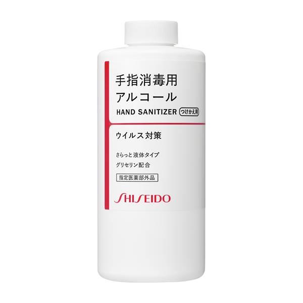 資生堂 S 手指消毒用エタノール液 (つけかえ用) 500ml