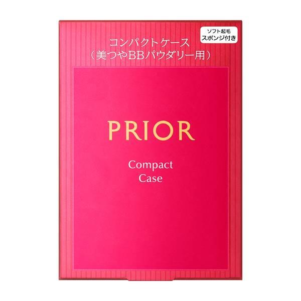 【プリオール PRIOR】コンパクトケース n