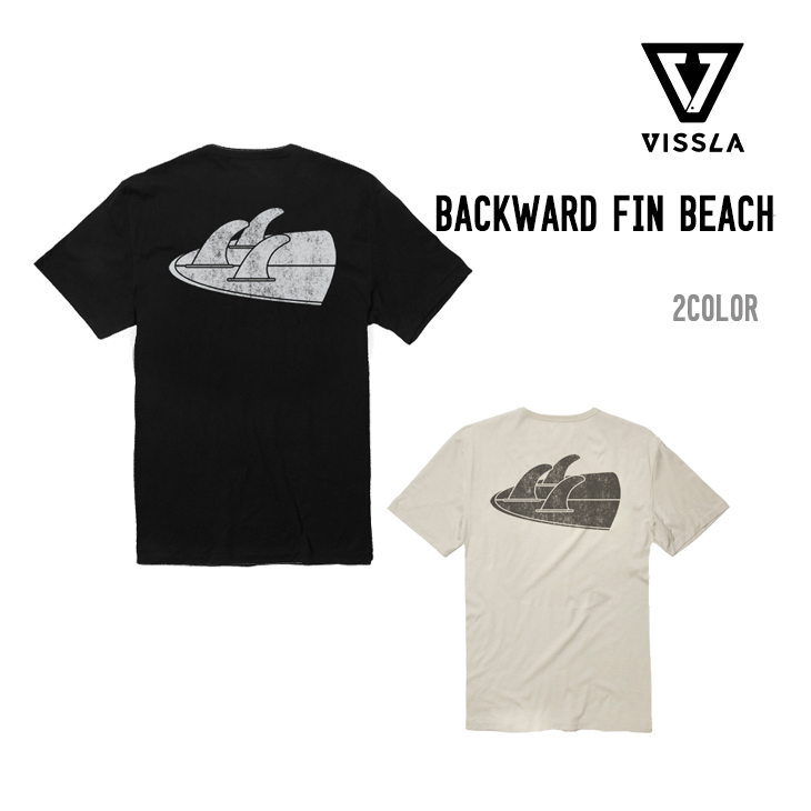 BACKWARD FIN BEACH GRIT