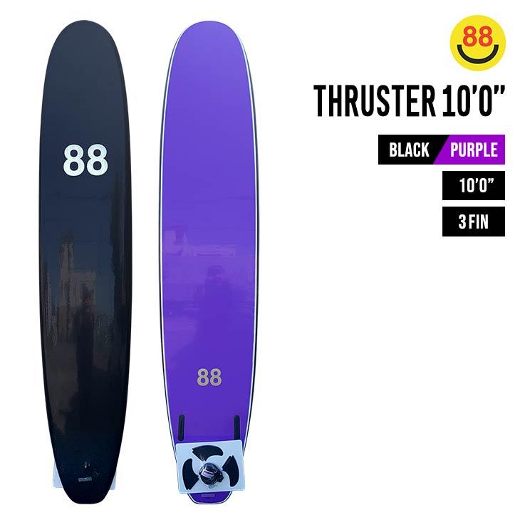 """THURUSTER [10'0""""]"""