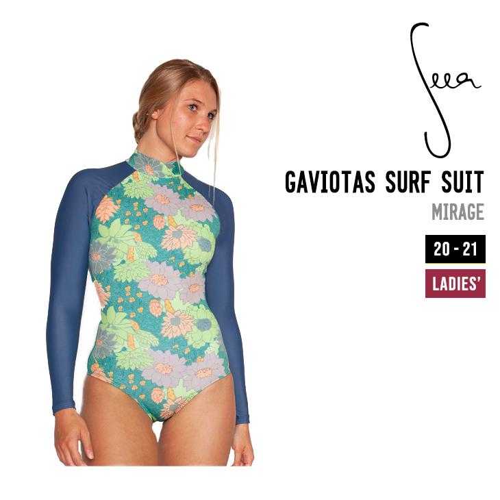 GAVIOTAS SURF SUIT