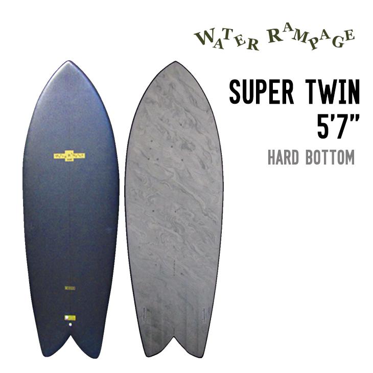 """SUPER TWIN 5'7"""" HARD BOTTOM"""
