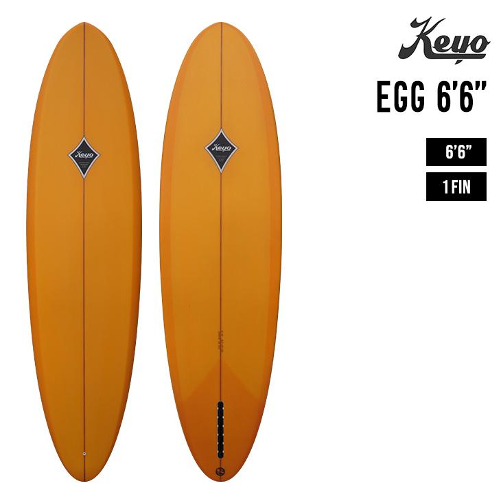 THE EGG 6'6