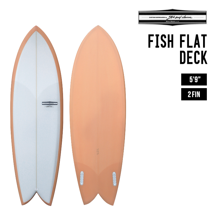 FISH FLATDECK 5'9