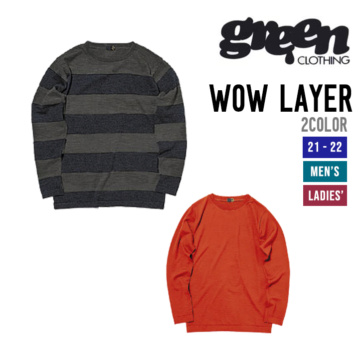 WOW LAYER