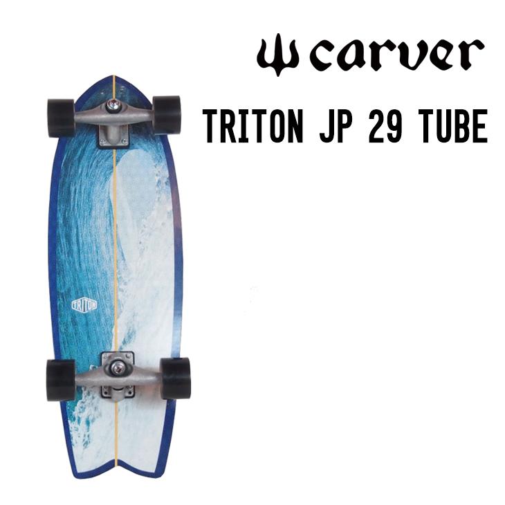 TRITON JP 29 TUBE