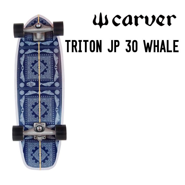 TRITON JP 30 WHALE